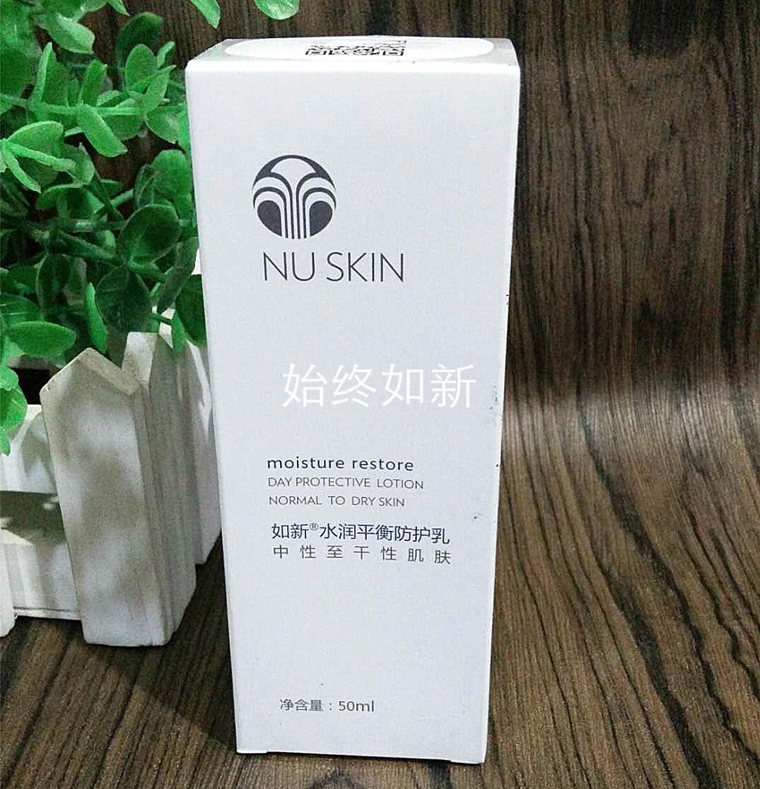 国产如新 Nuskin水润平衡防护乳 中干性无盒 2021年到期