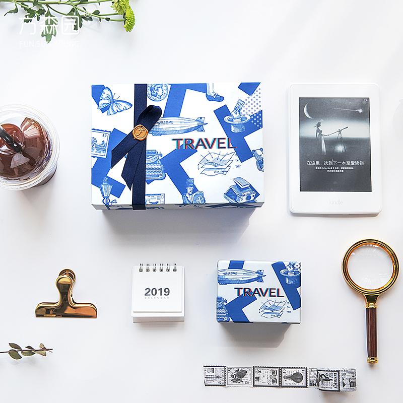 方森园礼品盒旅行送礼网红抖音情人节蓝色长方形礼物盒子新品创意3.20元包邮
