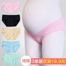 Large size pregnant womens underwear pure cotton pregnancy period does not antibacterial breathable 4-7 months abdominal low waist pregnant women general