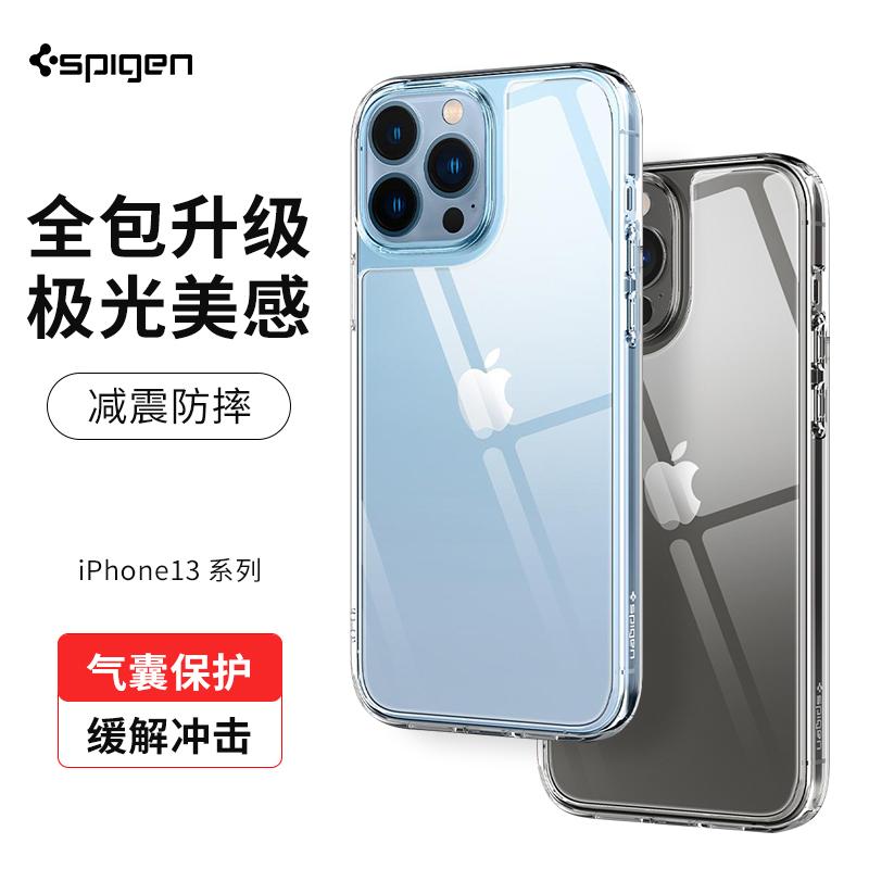 Spigen苹果13手机壳iPhone13ProMax透明玻璃13Pro软硅胶Max全包防摔外壳Mini保护套限量版新款男女潮创意气囊