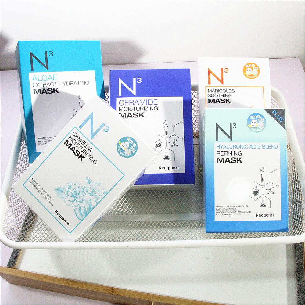 霓净思Neogence面膜N3高机能花萃8片补水保湿舒缓嫩白孔紧致男女