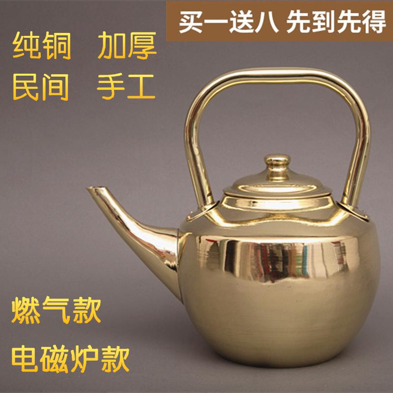 铜壶烧水壶纯铜纯紫铜铜茶壶手工烧水铜壶加汤壶黄铜大号加厚家用