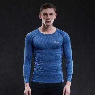 健身衣紧身衣男运动长袖 健身训练跑步弹力压缩衣运动服上衣
