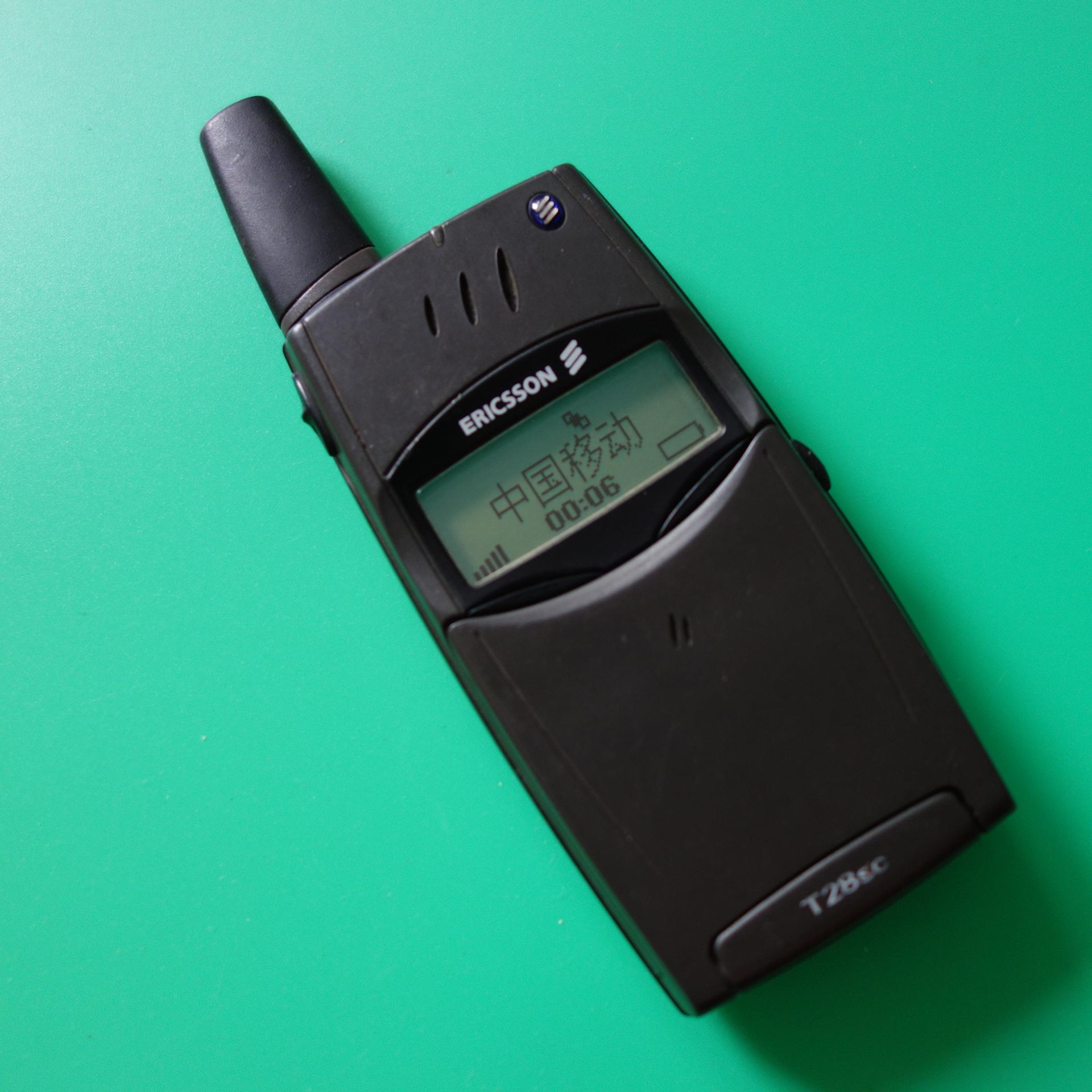 原装爱立信T28SC二手爱立信T28手机古董经典下翻盖备用收藏老手机