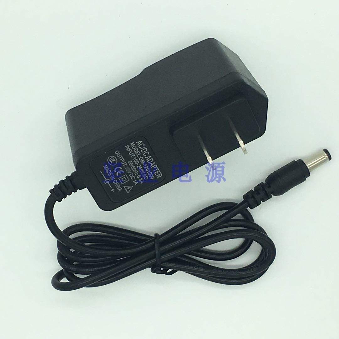 天翼电信猫光纤猫配件电源适配器12V1A路由器宽带ADSL猫监控电源