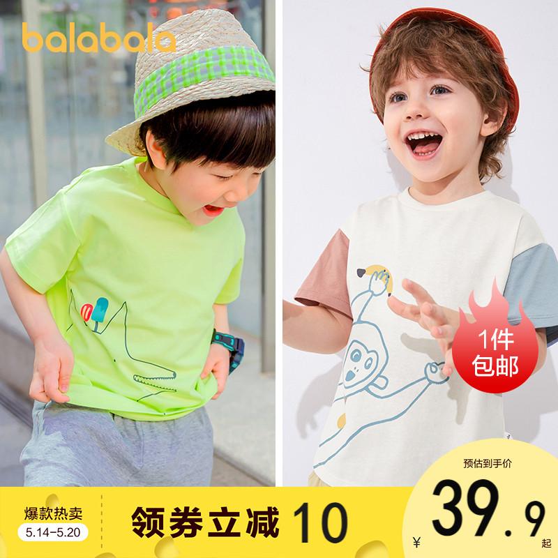 巴拉巴拉童装男童t恤儿童短袖2021新款儿童夏装宝宝上衣拼色小童