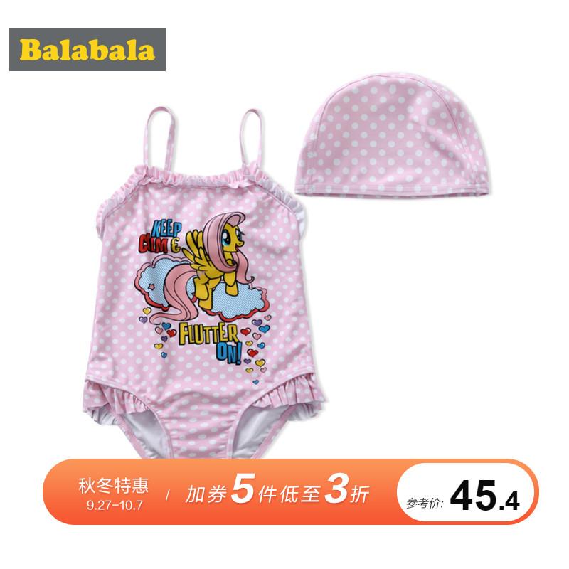 限10000张券巴拉巴拉儿童泳衣女童连体游泳衣夏装小童宝宝三角是泳装