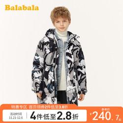 巴拉巴拉儿童羽绒服2020新款冬装中大童衣服中长款连帽男童外套潮