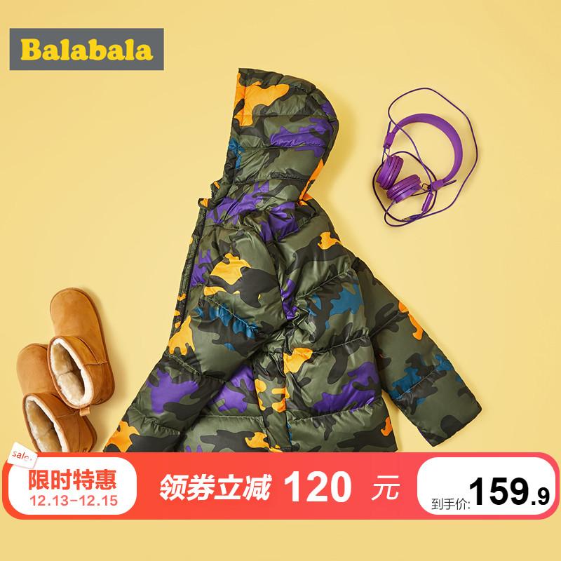 巴拉巴拉儿童羽绒服男童2019新款冬装中大童外套保暖时尚连帽外衣