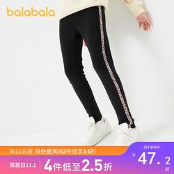 巴拉巴拉女童裤子2020新款秋冬童装中大童儿童弹力打底裤洋气加绒