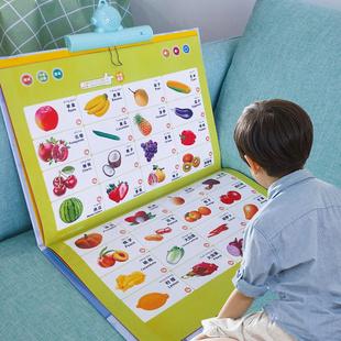 幼儿点读发声书早教机男孩女孩学习儿童益智有声读物国学小孩玩具品牌