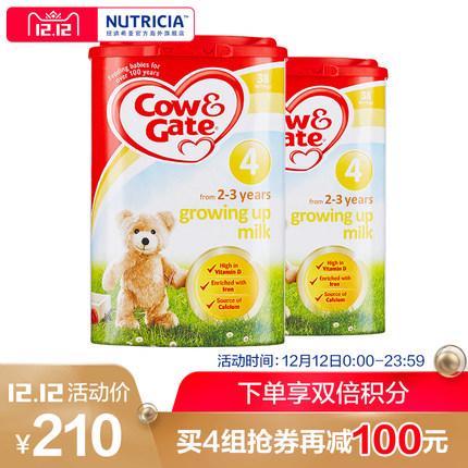 英国牛栏Cow&Gate 4段 英国进口婴幼儿奶粉 24个月以上800g*双罐