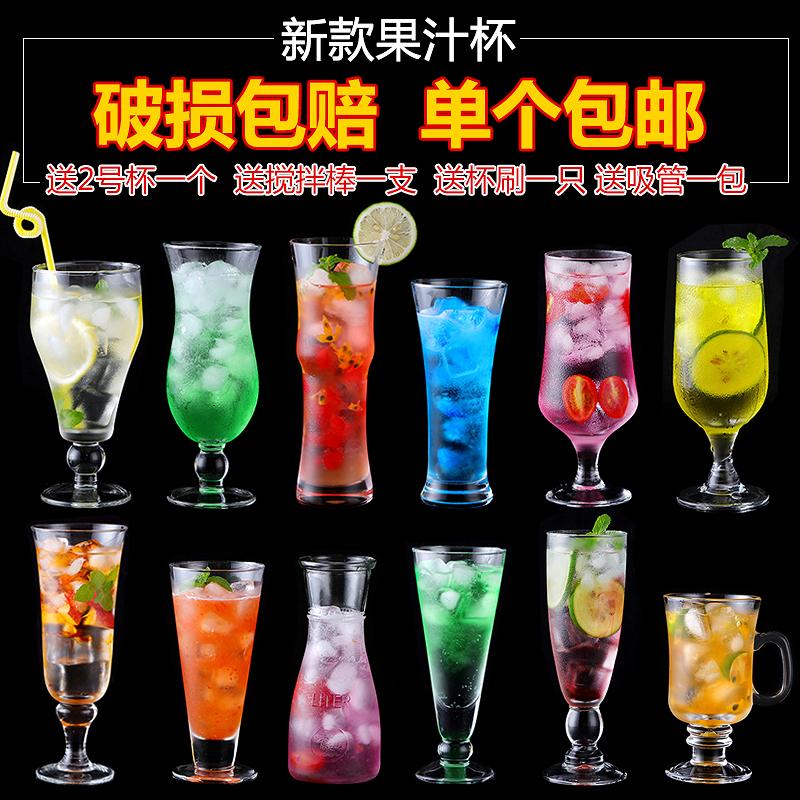 吸管飲料杯果汁杯玻璃水杯創意奶昔奶茶杯冷飲杯冰淇淋碗冰激凌杯