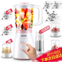 Suber Juicer Household automatic fruit and vegetable multifunctional fruit small mini fried Juice Auxiliary food mixer