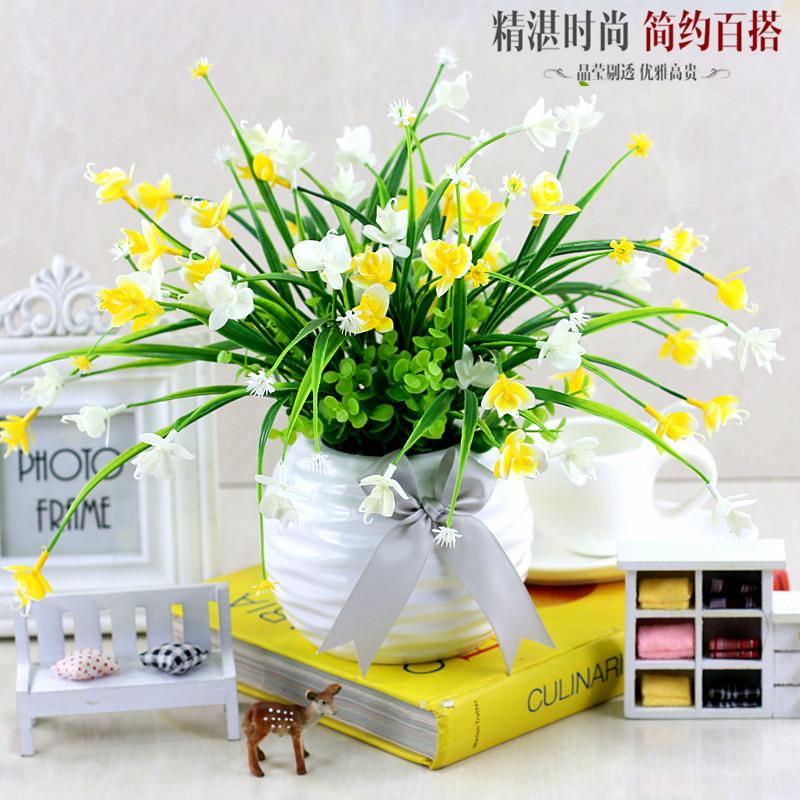 Искусственные цветы Артикул 555214946859