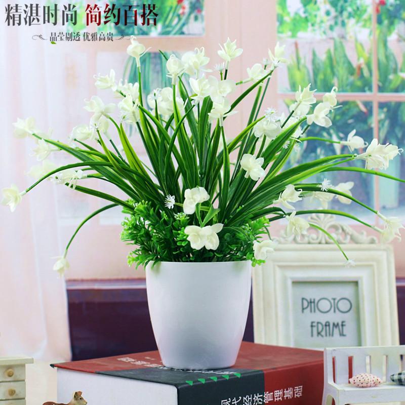 蝴蝶兰仿真花客厅家居摆设盆栽套装饰品摆件室内餐桌茶几塑料假花