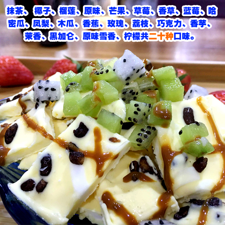 炒酸奶粉炒酸奶机专用粉抹茶炒酸奶卷粉冰淇淋卷原料配料正品1KG