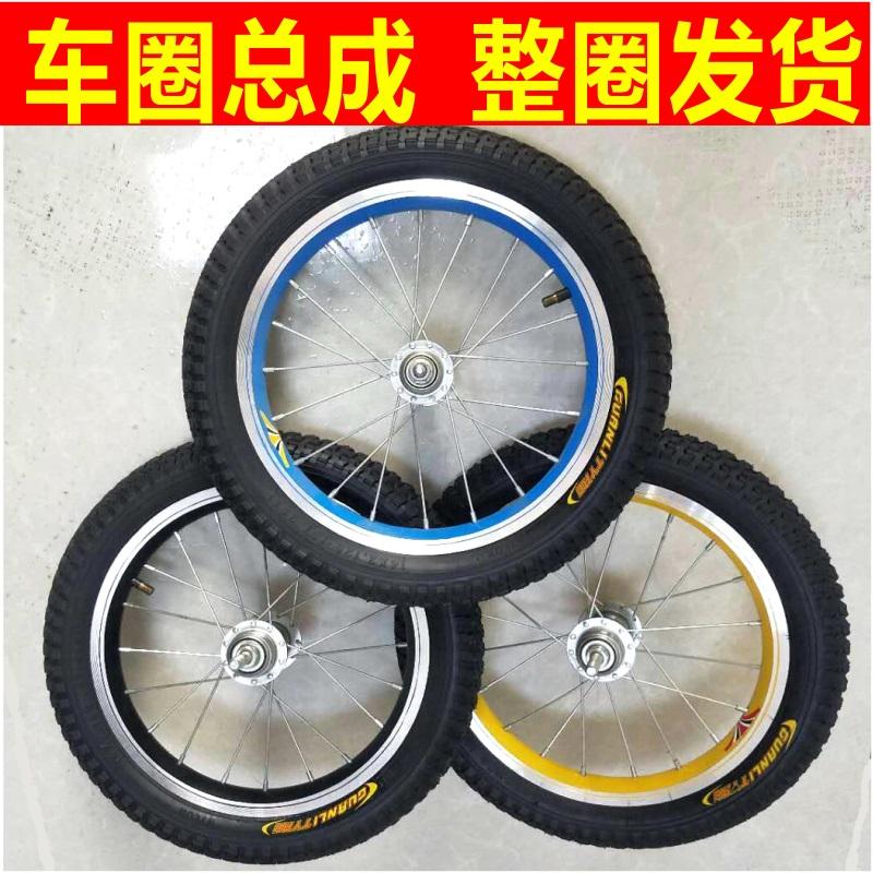 儿童自行车车圈铝圈钢圈12/14/16/18寸前轮后轮车轮轮胎童车配件