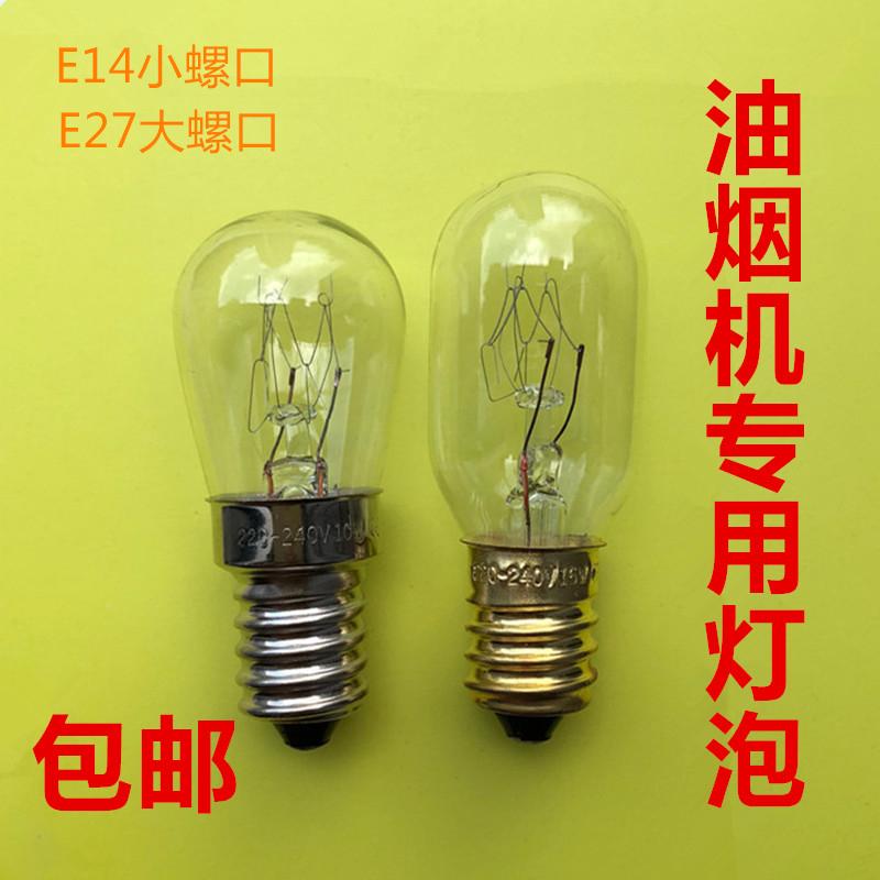 Лампочки накаливания Артикул 602254442309