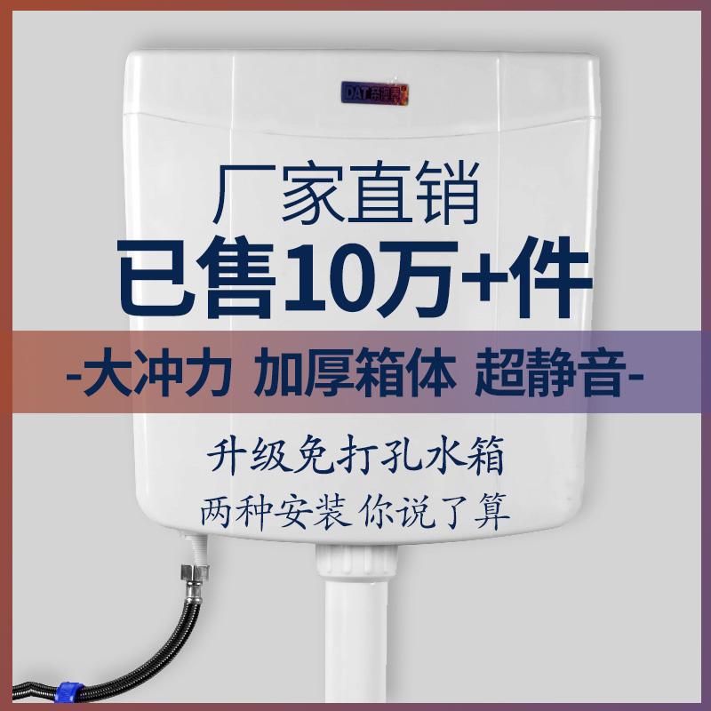 水箱卫生间节能冲便器蹲坑抽水水箱厕所冲蹲便器马桶便池水箱家用