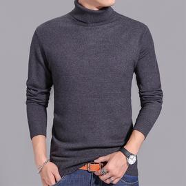 高领毛衣男纯色韩版修身线衣打底秋冬季加厚保暖男士套头针织衫潮