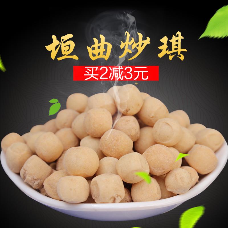 包邮养胃山西土特产小吃特色土炒馍棋子豆炒琪150g*2袋