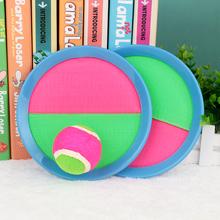 新品亲子玩具儿童的粘粑球拍抛接球儿童男孩运动玩具3-6周岁