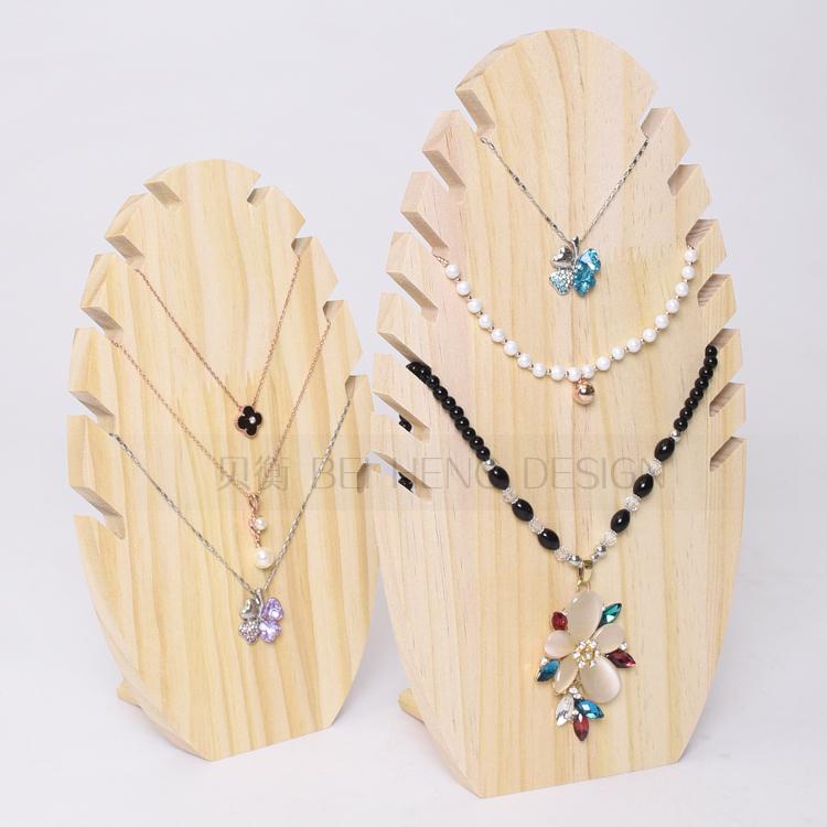 贝衡实木火焰型项链架银饰品展示道具项链收纳架橱窗柜台展示北欧