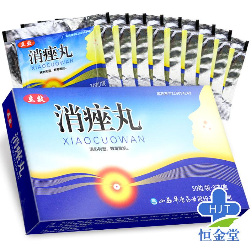 Стоять эффект ликвидировать угревая сыпь таблетка 30 зерна *9 мешок / коробка