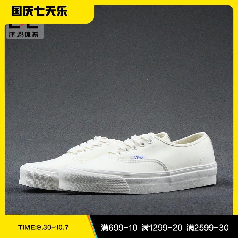 雷恩 GC Vans OG Authentic LX 安纳海姆 休闲板鞋 VN0满399.00元可用1元优惠券