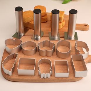 加厚凤梨酥模具压模器长方形菠萝糖霜饼干模型半熟芝士磨具水果切