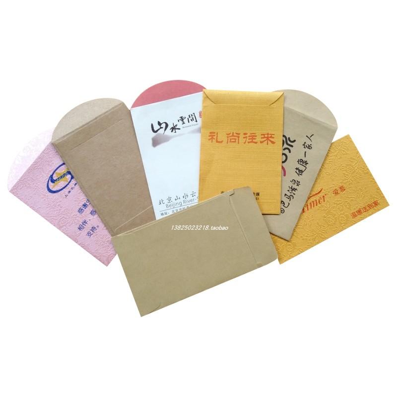 厂家生产礼卡小纸袋牛皮纸卡套袋装名片卡片空白信封包种子500个