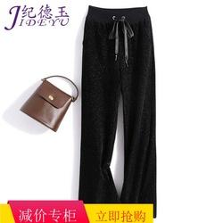 【常规/加厚】秋冬针织阔腿裤高腰社会女裤子垂感直筒裤宽松长裤