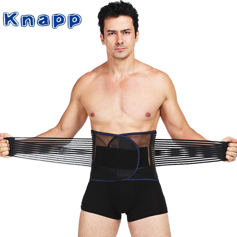 男士收腹带束腰绑带隐形塑身衣束腹腰封瘦身收腰减啤酒肚子瘦腰