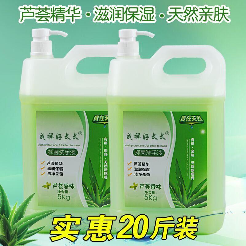 [super value 2 barrels] hand sanitizer 10 jin bulk bottle for hotel and Restaurant