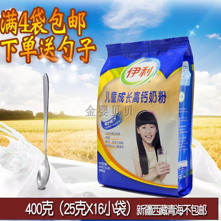 伊利儿童成长高钙奶粉400g袋 6岁学生青少年成人早餐补锌冲饮牛奶
