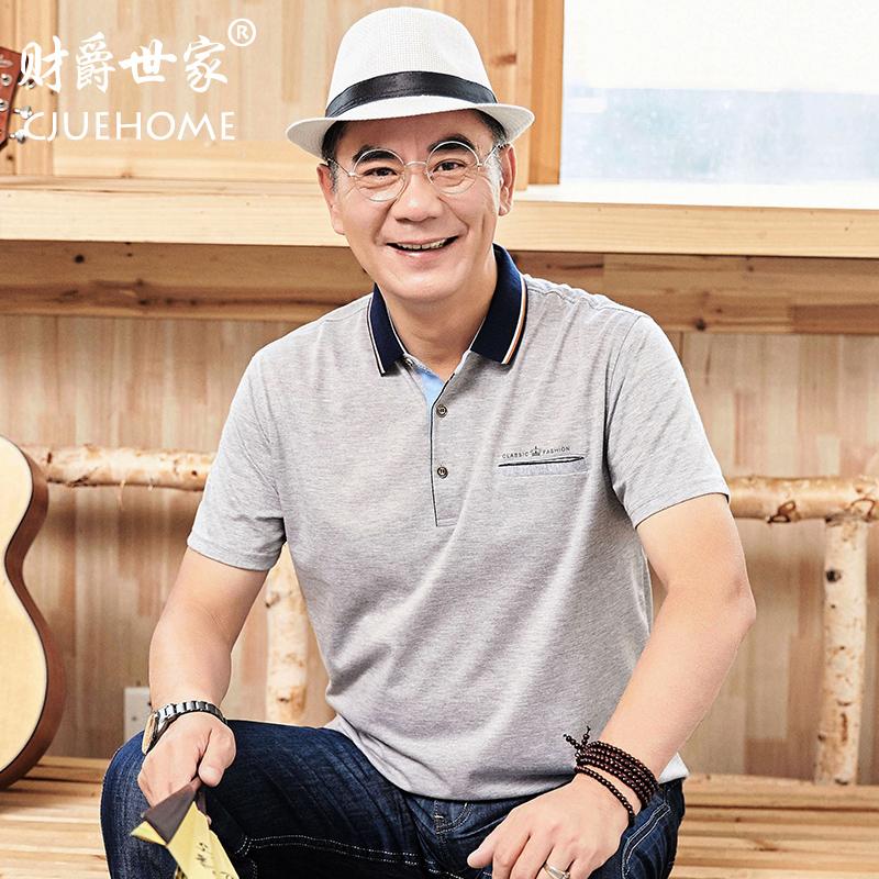 中年男人短袖t恤纯色体恤衫中老年人夏季衣服男40-50-60-70岁男装
