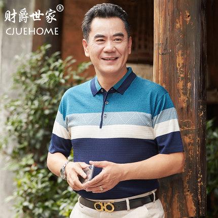 爸爸短袖t恤男夏装中年男装冰丝中老年人男士40-50岁爷爷衣服夏天