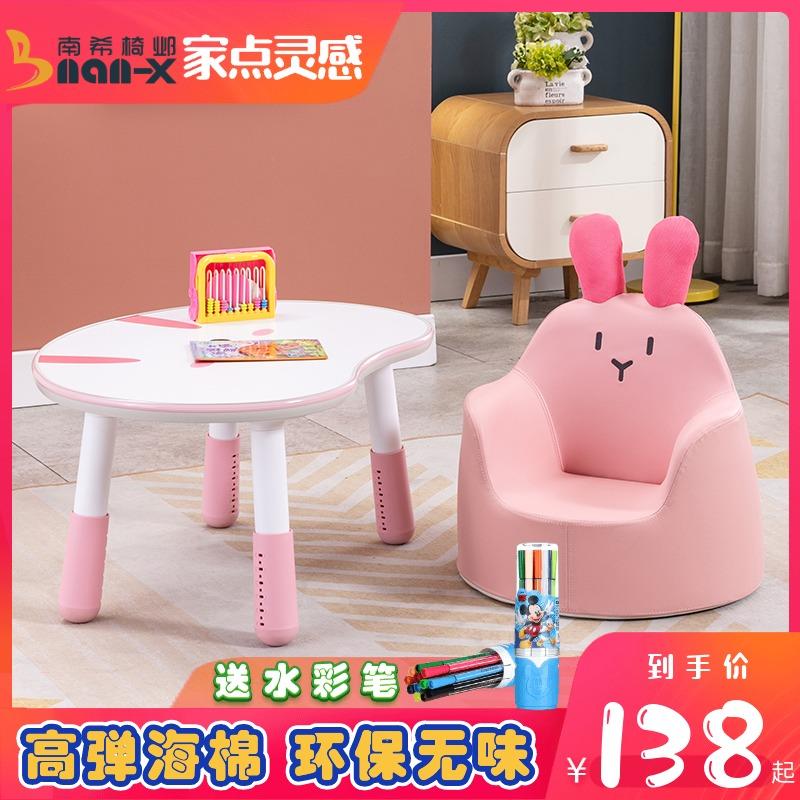 南希韩国儿童宝宝座椅婴儿小沙发