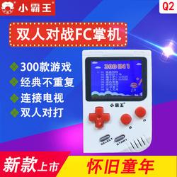 小霸王游戏机Q2掌机FC可充电儿童益智彩屏PSP双人对战经典怀旧