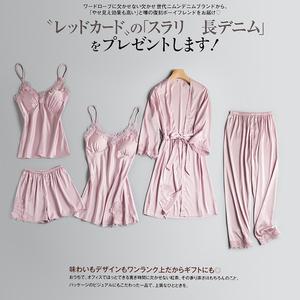 维密情性感睡衣女夏五件套装刺绣真丝绸吊带睡裙情趣带胸垫家居服