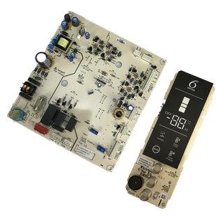 适用惠尔浦冰箱BCD-253WTEW电脑板电源板主板生活大小家电配件
