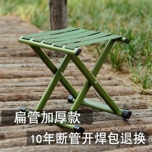 折叠凳子马扎户外加厚靠背军工用钓鱼椅小凳子折叠椅便携板凳家用