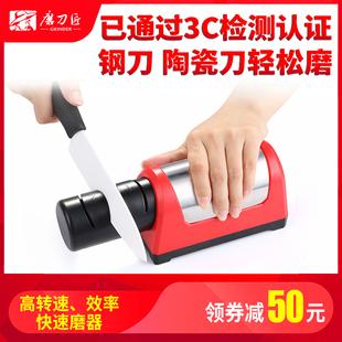 磨刀匠多功能自动电动磨刀器家用菜刀陶瓷刀专用定角快速磨刀神器价格