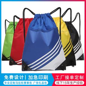 定制篮球包束口袋简易鞋袋篮球袋