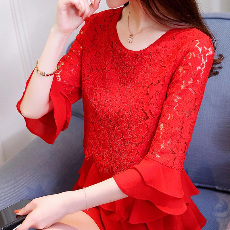 Женские блузки Артикул 571196040252