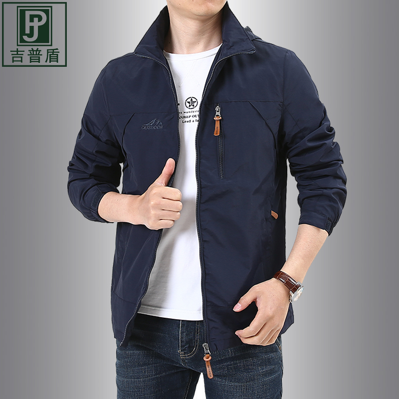 Jeep shield jacket winter jacket male father loose outdoor stormsuit waterproof top plush cotton padded