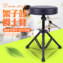 Drum Stool Drum Stool adult Jazz drum seat children dumb drum chair adjustable height lifting electronic organ