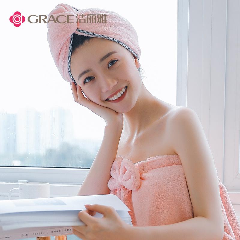 grace/洁丽雅干发帽 加厚柔软强吸水速干擦头包头巾 夏季干发毛巾