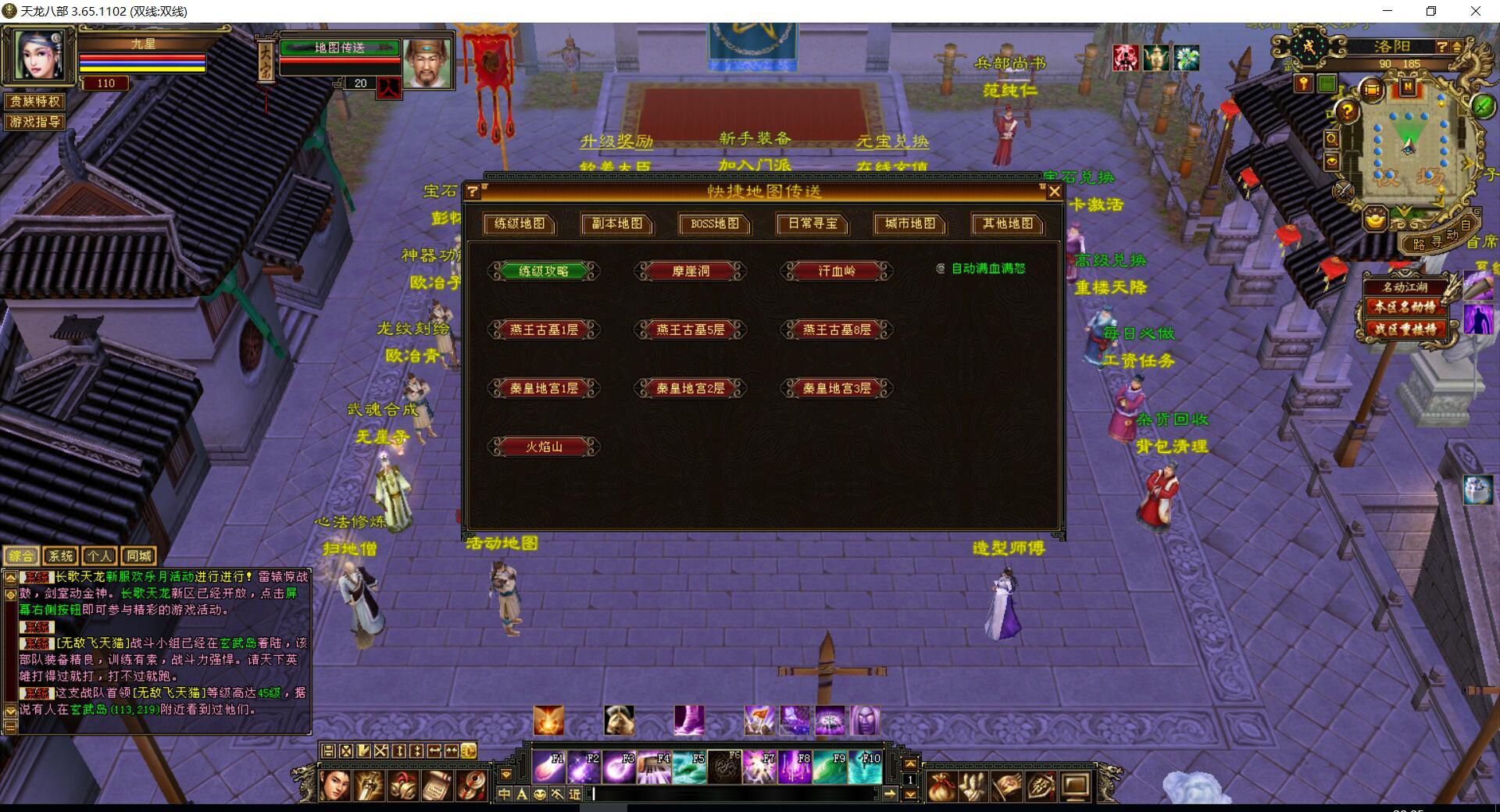 Внутриигровые ресурсы Dragon 3 Артикул 563316768560